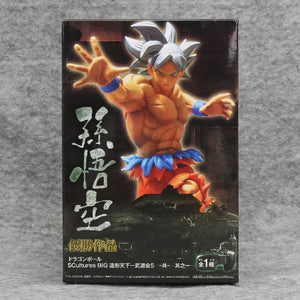Goku Super Ultra Instinct PVC Action Figure Toys -1