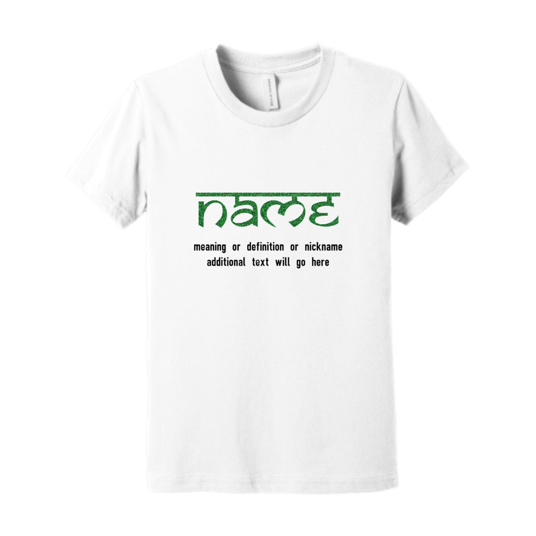 WOMENS PERSONALIZED NAME & MEANING T-SHIRT