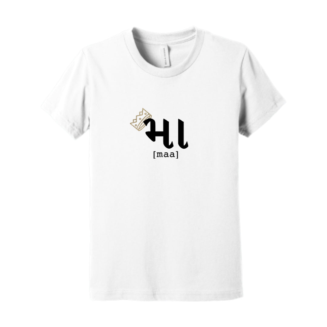 MAA - GUJARATI - MOM - QUEEN - MOTHER'S DAY WOMENS T-SHIRT