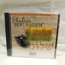 Shalom Jerusalem by Praise and Worship (1995, 08632) | Books & More Bookstore