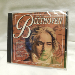 The Masterpiece Collection by Beethoven (V81180) | Books & More Bookstore
