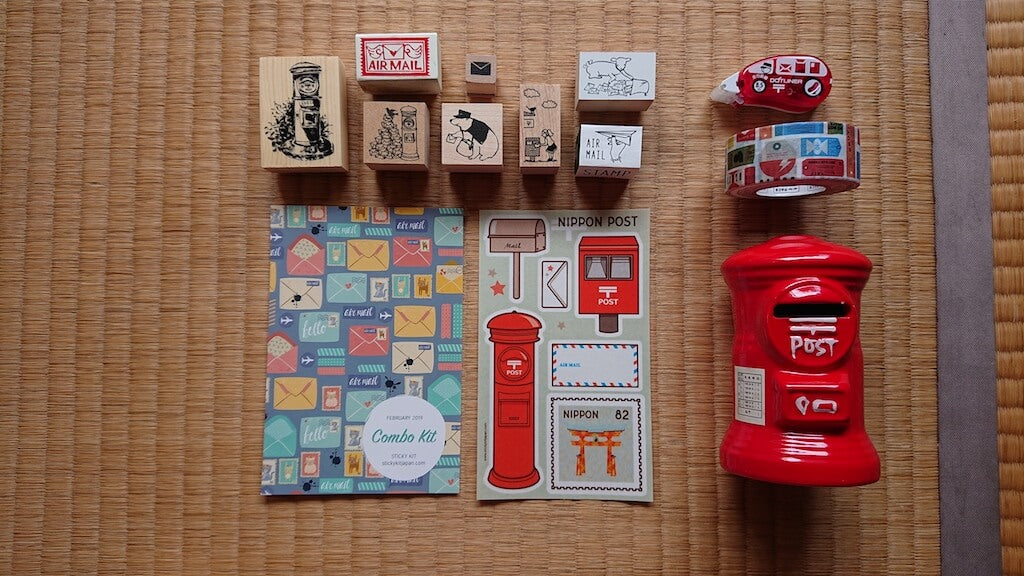 Japanese post box stationery