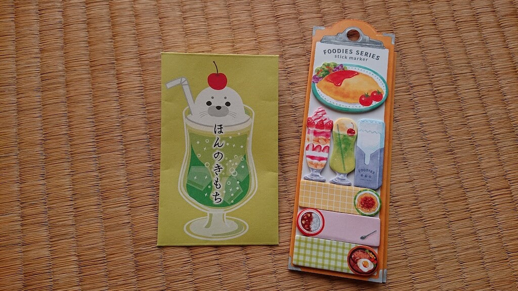 Melon soda stationery