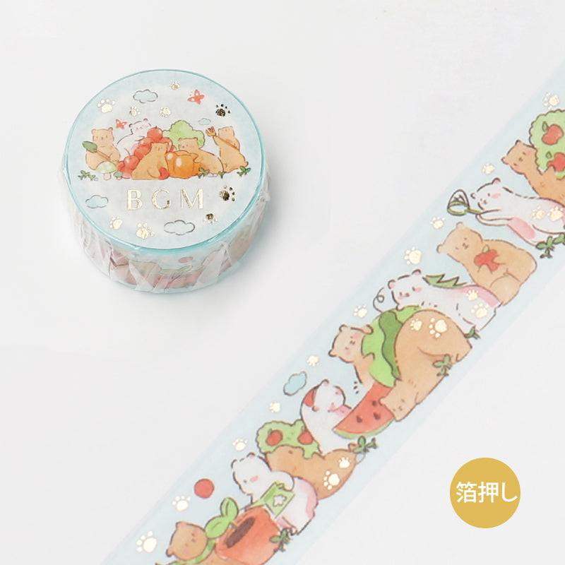 BGM - Animal's Party - Forest - Washi Tape