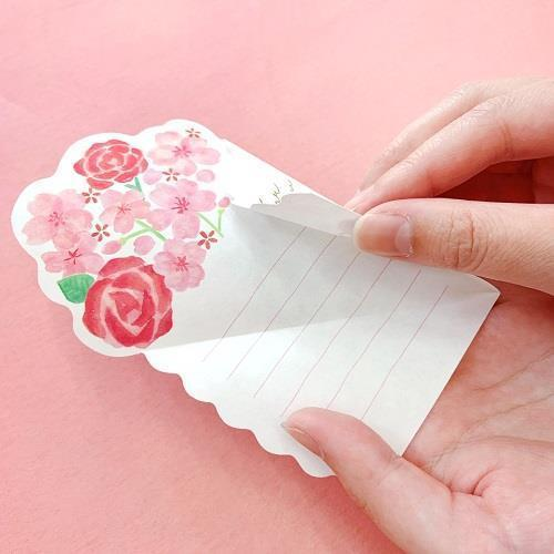 Flowers Letter - Cherry Blossoms Bouquet
