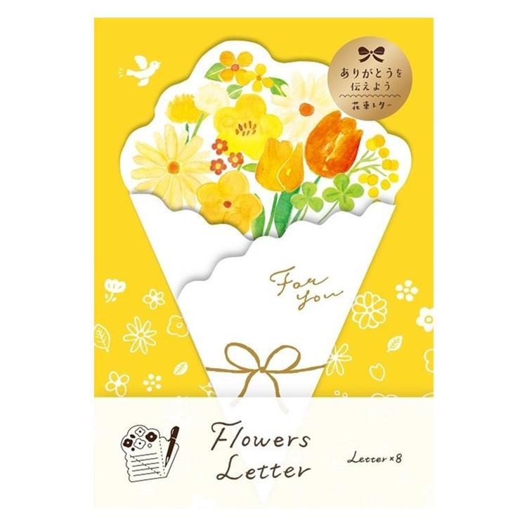 Flowers Letter - Yellow Bouquet