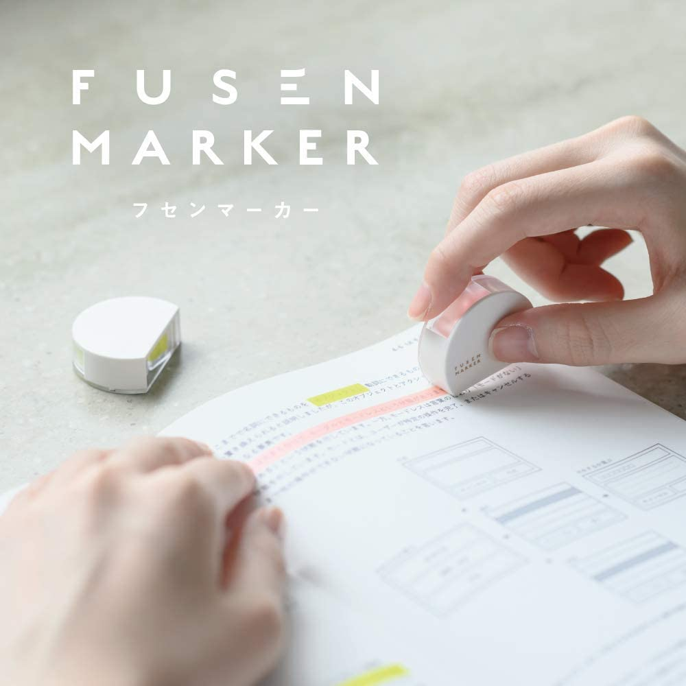 Fusen Sticky Marker - Yellow