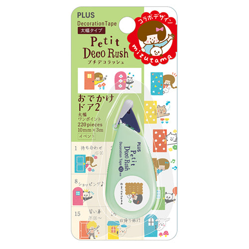 (Limited Ed.) Door 2 - Mizutama Petit Deco Rush Tape