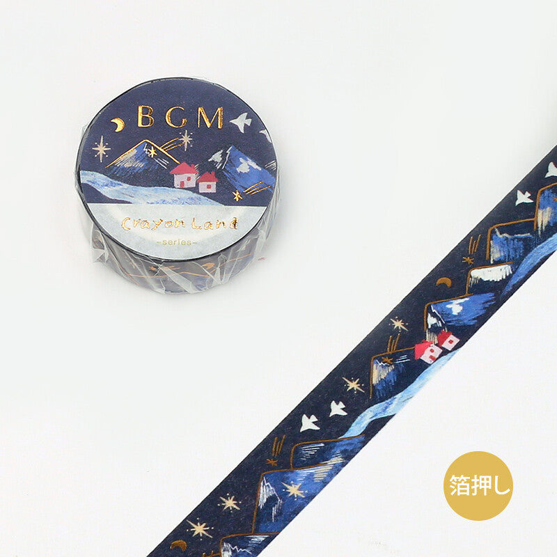 Crayonland - Star Mountain Washi Tape