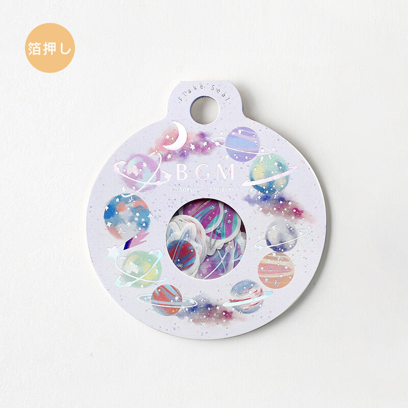 Planets - Foiled Washi Sticker Flakes