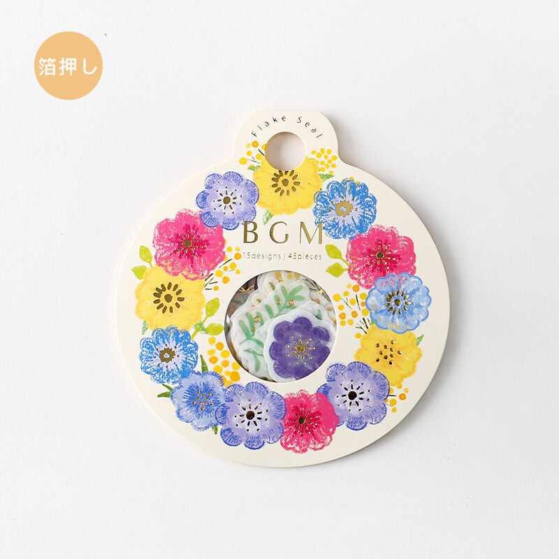 Anemone - Foiled Washi Sticker Flakes