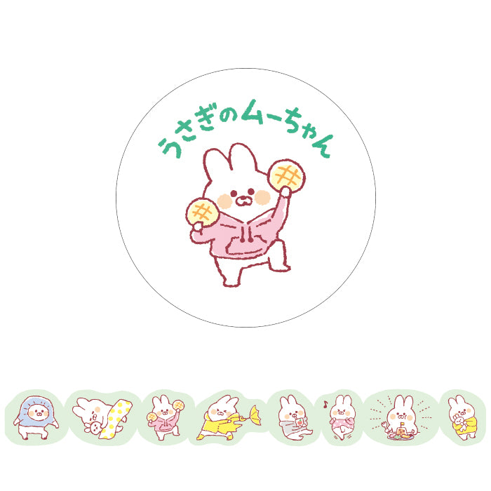 Mind Wave - Peta Roll - Muu-chan the bunny - Washi Sticker Roll