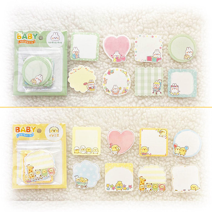 Baby Characters Write-On Sticker Flakes - Muu-chan the bunny