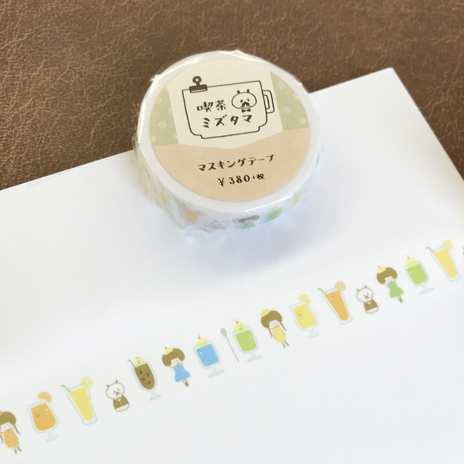 "Papier Platz - ""Kissa Mizutama"" - Drinks - Washi Tape"