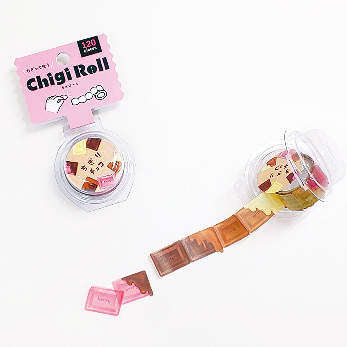 Mind Wave - Chigi Roll - Chigiri Choco - Perforated Washi Tape