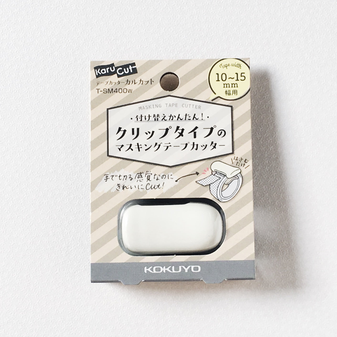 Karu-cut Clip washi tape cutter