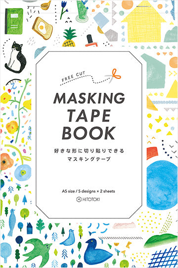 Masking Tape Book (A5 Size) - Variety