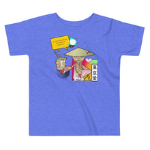 Load image into Gallery viewer, EAT NOW!!! Toddler Short Sleeve Tee