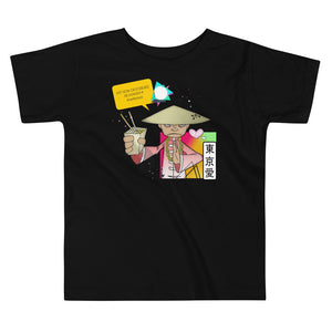 EAT NOW!!! Toddler Short Sleeve Tee