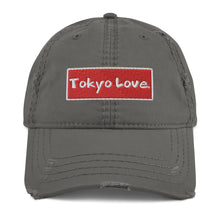 Load image into Gallery viewer, TOKYOLOVE Distressed Dad Hat