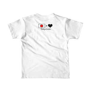 AKIO #1 Short sleeve t-shirt-kids
