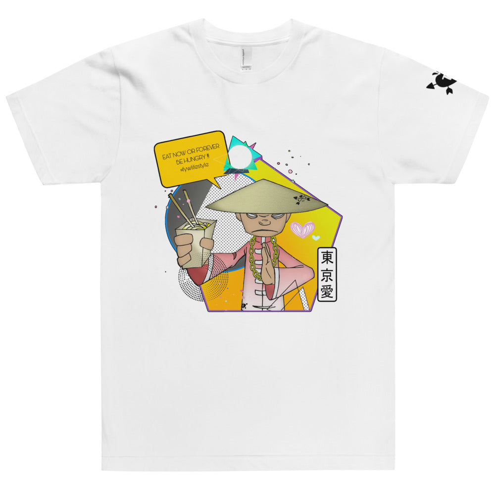 EAT NOW !!! T-Shirt
