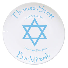 Personalised Bar Mitzvah Plate