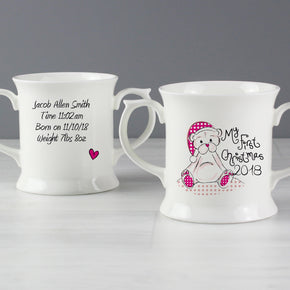 Personalised Cute Teddy My 1st Xmas Loving Mug