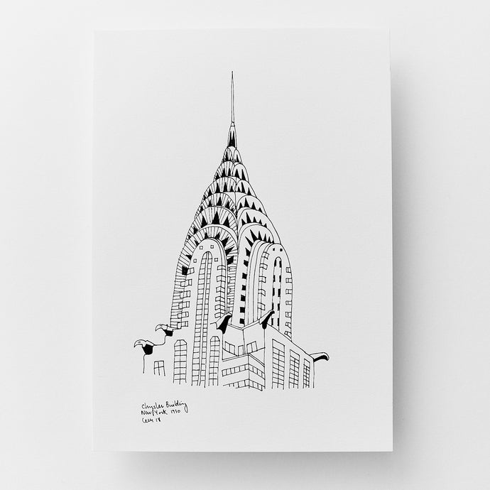 Chrysler building size A4