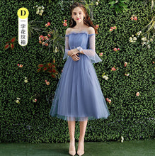 Load image into Gallery viewer, Bridesmaid 'Miyuki' RTW Entourage Dress Shabby Chic Style Studio