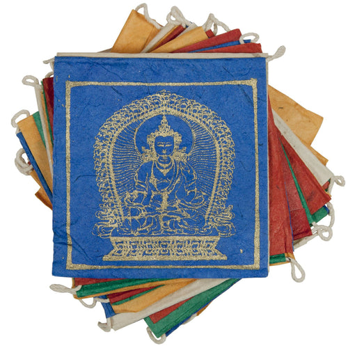 Global Crafts - Paper Prayer Flag Five Buddhas - Tibet Collection