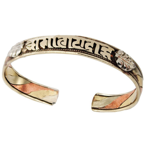Global Crafts - Copper and Brass Cuff Bracelet: Healing Chant - DZI (J)
