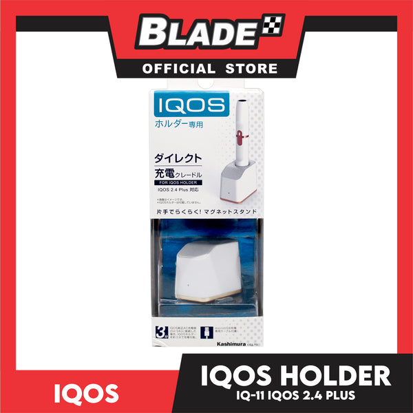 IQOS Stand Charge Cradle Holder White IQ-11