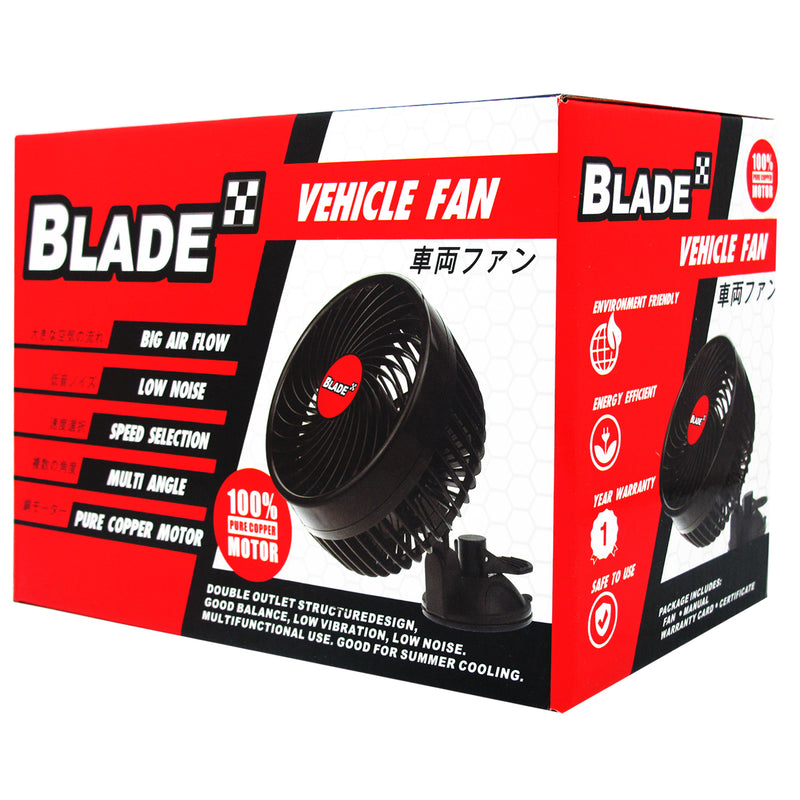 Blade Vehicle Fan Blade-less CFB-500 (Black)