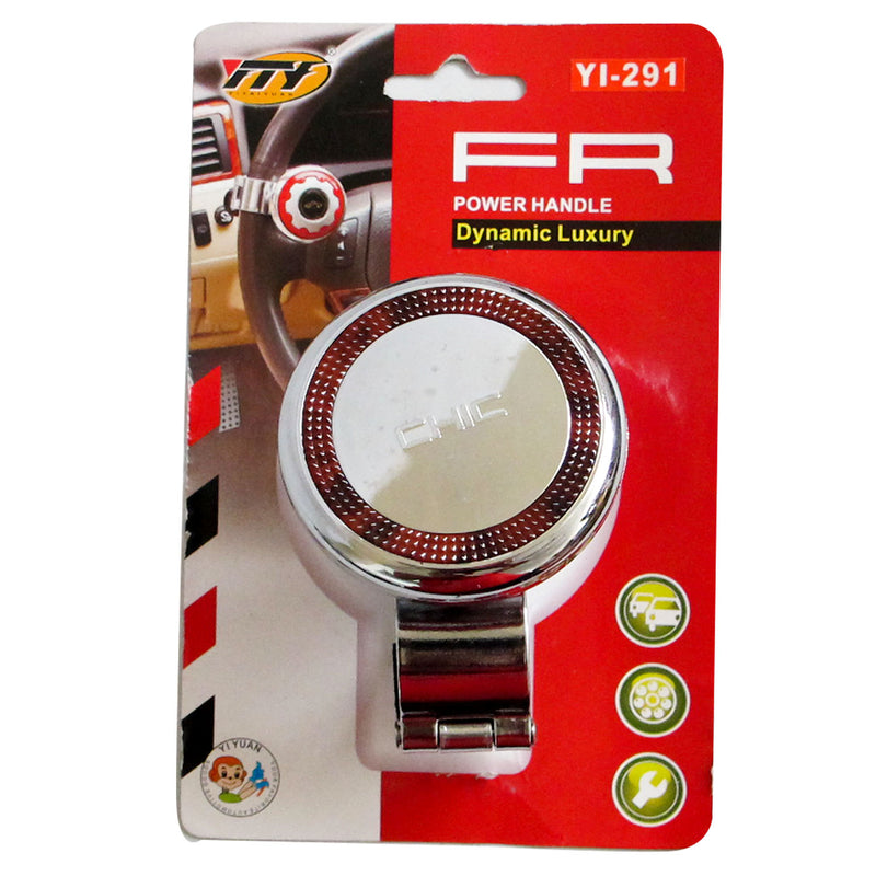 FTY Power Handle Chic Design YI-291