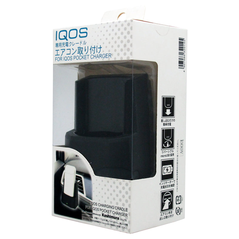IQOS Air Vent Charger Cradle Holder IQ-14