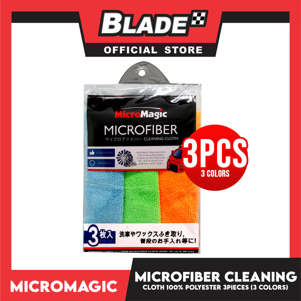 Micromagic Microfiber Cleaning Cloth 30x30cm (Set of 3)