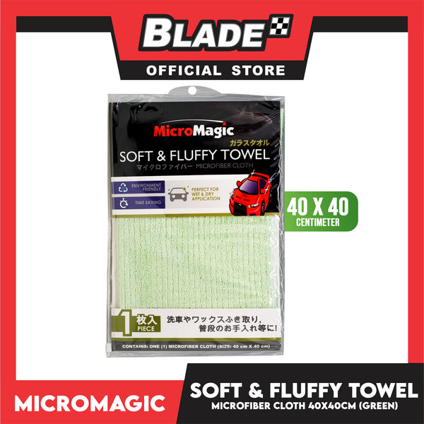 Micromagic Microfiber Cloth Soft and Fluffy Towel 40cm x 40cm (Green)