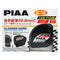 PIAA HO-12 Slender Horn (Black) Set of 2
