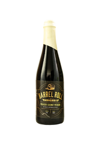 Pugachev Coconut Pistachio - 2019 - 500ml Bottle