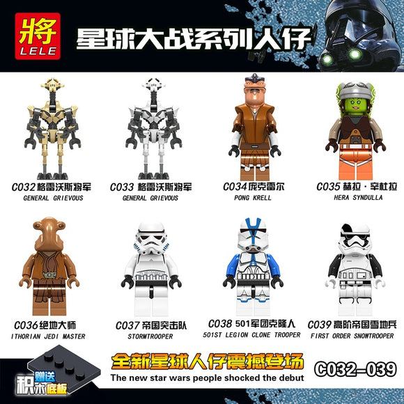 star wars mini figures 32-39