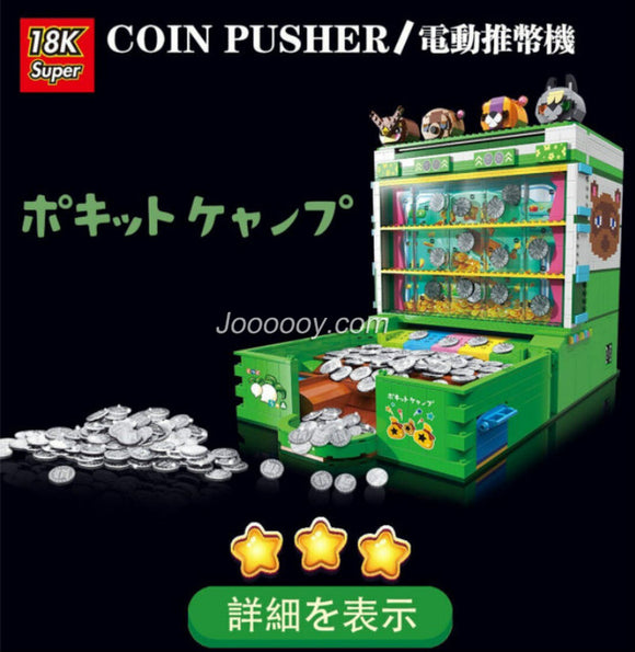 2980PCS K104 Coin Pusher