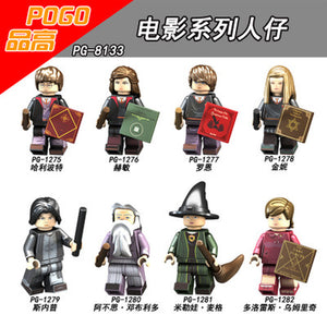 PG8133 Harry Potter Series Minifigures