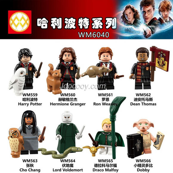 WM6040 Harry Potter Movie Series Minifigures