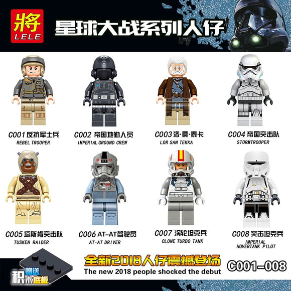 star wars mini figures  1-8