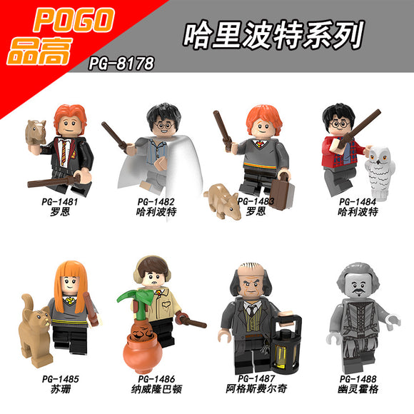PG8178 Harry Potter Ron Susan Ghost Hogg Figures