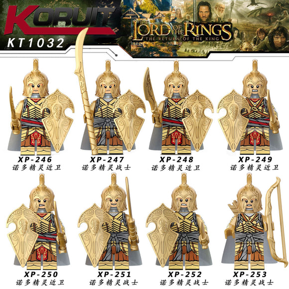 The Lord of the rings the middle ancient soldiers minifigures