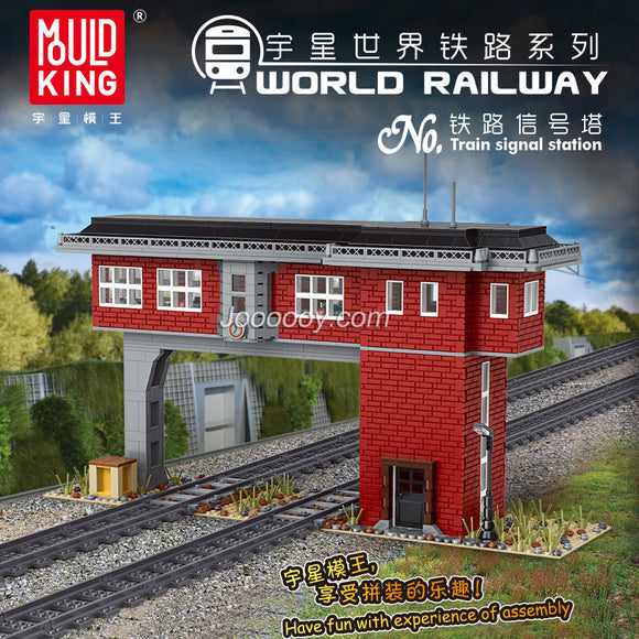 1809PCS MOULDKING 12009 World Railway:Train signal station