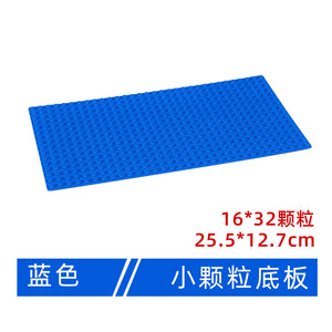 16*32 single-side baseplate 12.7*25.5cm