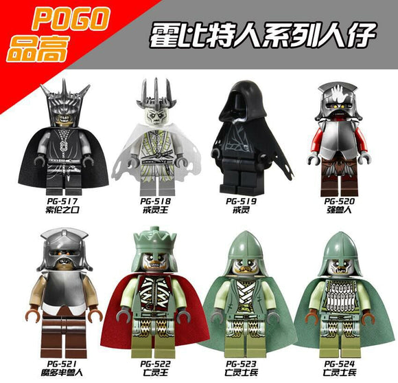 PG8036 The Hobbit Lord of the Rings RingWraith King Mordor Orc Uruk Hai Captain Guard Building Blocks